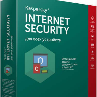 263516874493_Kaspersky_Internet_Security_b-3168065846_maybe.png-108419265